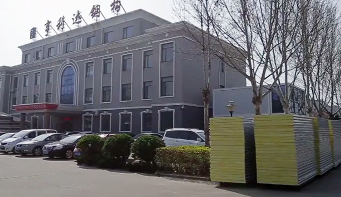 Lida Group Brief Introduction Prefab House Manufacturers