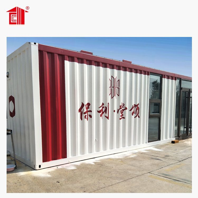 Modular House Container House Portable Office Prefabricated Container House