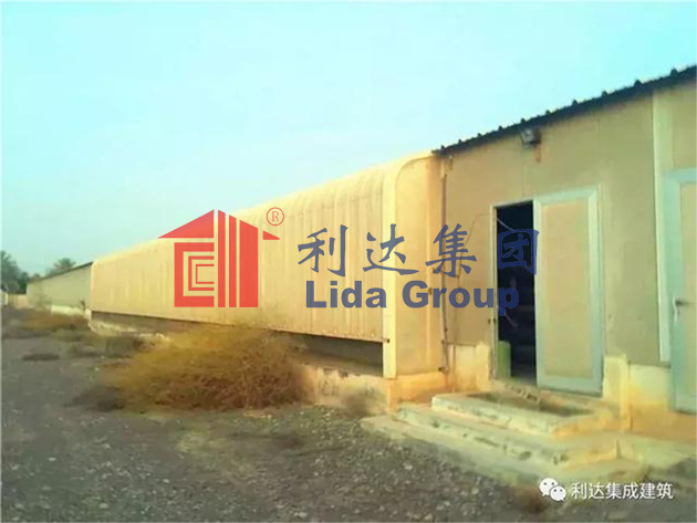 Lida Group Array image79